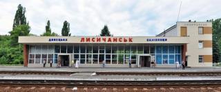 «Укрзализныця» назначила дополнительный «школьный» поезд