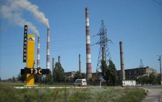 Луганська ТЕС працює без перебоїв