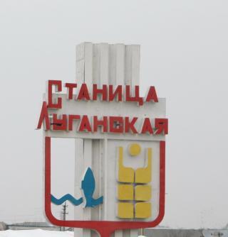 З 4 по 10 серпня КПВВ «Станиця Луганська» функціонуватиме до 18:00