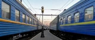 «Укрзализныця» назначила новый поезд на Донбасс