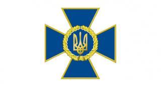 В Сєвєродонецьку представили нового очільника СБУ регіону