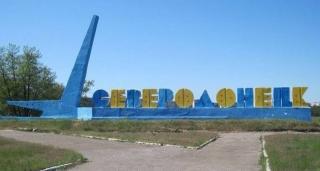 Стало известно, на какие проекты Северодонецк получил средства для развития в 2019 году