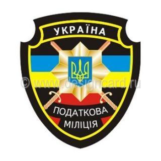 Налоговики Луганщины изъяли подакцизных товаров на 5 млн. грн.