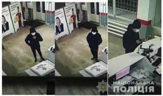 Поліцейські затримали грабіжника