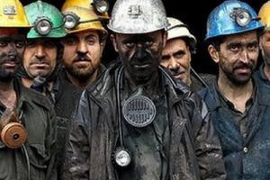 В Лисичанске прошел митинг шахтеров