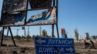 ООС: Окупанти використали 152 мм артилерію поблизу Борівського
