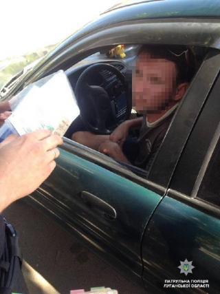 Фото в соцсети привело к штрафу для таксиста