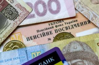 В каком возрасте украинцы могут выйти на пенсию