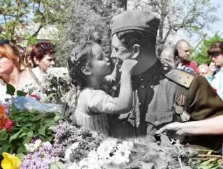 Заходи, присвячені Дню перемоги над нацизмом у Другій світовій війні