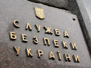 Cлужба безпеки України попереджає щодо розповсюдження фейкової інформації