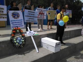 Почему на Луганщине устроили похороны университета?