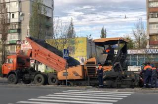 В Северодонецке завершен капремонт дорог на проспекте Гвардейском