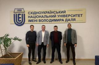 В Луганскую область привлечен крупный европейский проект
