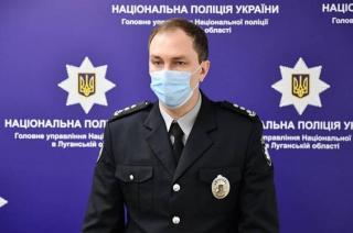 В Северодонецке представили нового руководителя полиции Луганщины