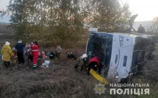 В ДТП попал автобус, следовавший в Киев из Луганской области