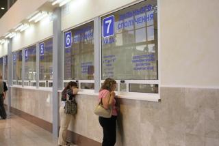 «Укрзализныця» откроет международные кассы в Донецкой и Луганской областях