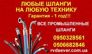 Промимпекс Северодонецк – региональный лидер в производстве и ремонте гидравлических шлангов