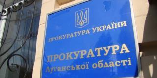 В Северодонецке будут судить депутата и его сообщников