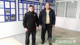 В лесу на Луганщине нашли пропавшего мужчину