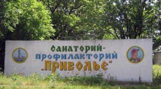 Санаторий для обсервации в Луганской области оказался непригодным для проживания людей