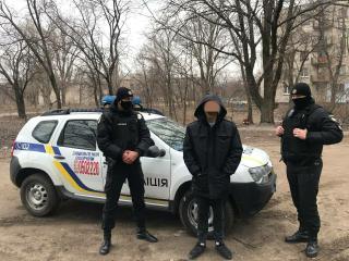 Поліцейські охорони Луганщини затримали закладчика наркотиків