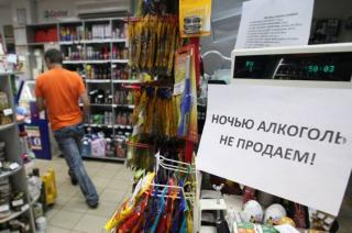 В ЛОВГА рассказали о запрете продажи алкоголя в ночное время