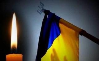 У Сєвєродонецьку 22 травня 2020 року оголошено жалобу