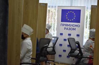 Медичний колцентр відкрили у Сєвєродонецьку