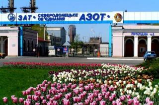 """Адвокат главы правления Северодонецкого """"Азота"""" прокомментировала дело об уклонении от уплаты налогов"""