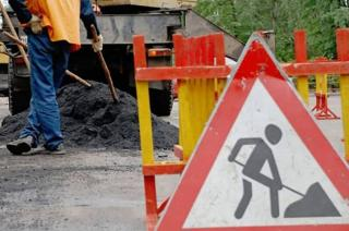 14 сентября в Северодонецке перекроют движение автотранспорта