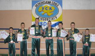 Кикбоксинг WPKA: у наших в Днепродзержинске - 14 золотых медалей!