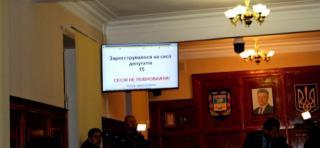 В Северодонецком горсовете очередной переворот