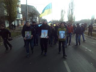 В Северодонецке состоялось шествие памяти Сергея Самарского