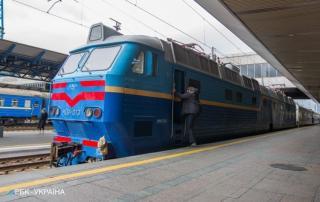 УЗ назначила 26 дополнительных рейсов на поезд Киев-Лисичанск