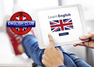Набор на курсы английского для детей и взрослых!
