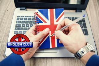 Школа английского языка «English Club» приглашает студентов на обучение!