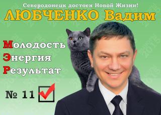 ЛЮБЧЕНКО Вадим Олександрович. Автобіографія