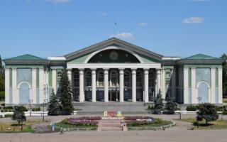 Палац культури хіміків знято з торгів аукціону