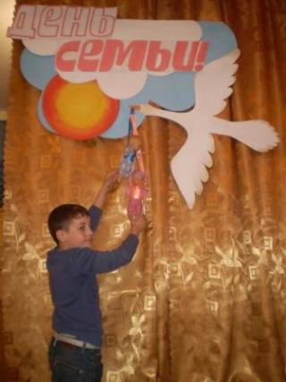 В Центре детского и юношеского творчества состоялся праздник ко Дню семьи