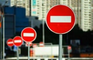 Увага! Про перекриття дорожнього руху