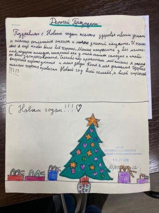 Юная северодончанка написала новогоднее письмо Зеленскому и получила подарок