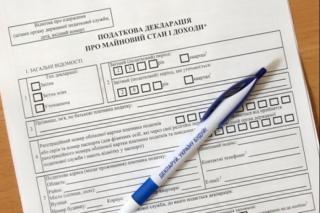 ДПІ у м. Сєвєродонецьку повідомляє про результати кампанії декларування доходів громадян