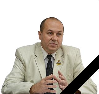Прощання з Сергієм Самарським відбудеться 5 листопада