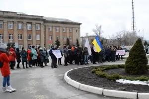 """Луганские энергетики пикетировали Северодонецкий """"Азот"""""""