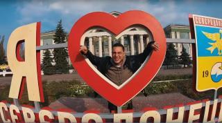 Видео о примечательных людях и местах в Северодонецке от Жени Синельникова