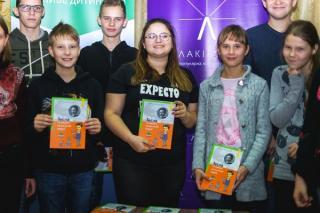 В Северодонецка прошла презентация первой украиноязычной книги