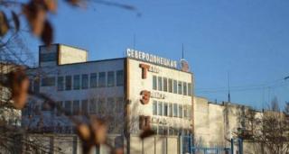 Ситуація з включенням опалення у Сєвєродонецьку станом на 17 годину 28.10.2019р.