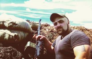 У бою під Горлівкою загинув мешканець Сєвєродонецька Тихон Курбатов