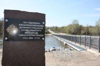 Томашівський міст - ситуація критична