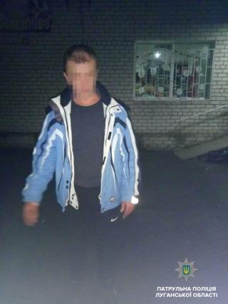 Нетверезий чоловік з вибухівкою гуляв вулицями Сєвєроднецька